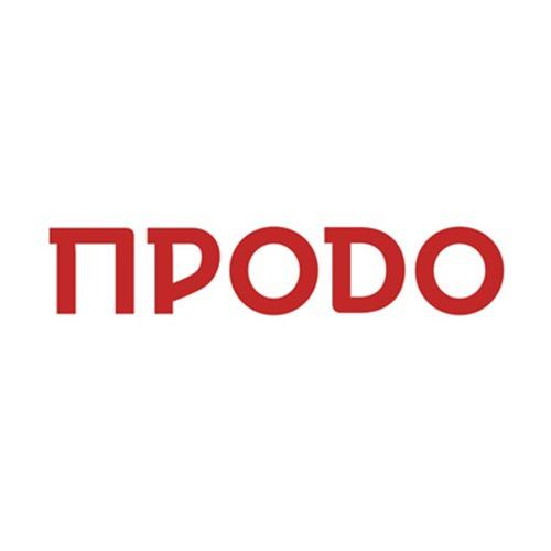 logo prodo - ПРОДО
